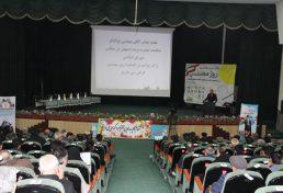 برگزاری آیین بزرگداشت روز مهندس