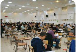 برگزاری آزمون ورود به حرفه مهندسان و کاردان های ساختمان در استان یزد