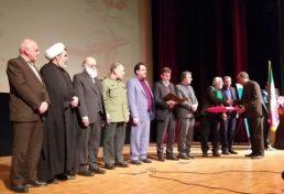 برگزاری گردهمایی مهندسین بسیجی و یادواره پنجاه و چهار شهید مهندس استان یزد