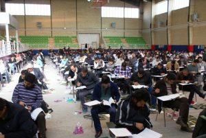 شرکت سه هزار و سیصد و هفتاد و سه نفر در آزمون نظام مهندسی ساختمان استان