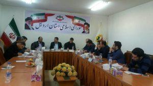 تشدید نظارت بر ساخت سازها در استان اردبیل
