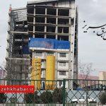 اظهار نظر شرکت توزیع برق تبریز در باره ارائه خدمات به ساختمان نیمه کاره