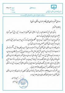 نیاز شدید مناطق سیل زده استان گلستان به اهدای کمکهای نقدی
