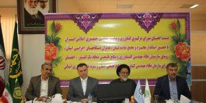 برگزاری ششمین جلسه شورای مرکزی سازمان نظام مهندسی کشاورزی و منابع طبیعی