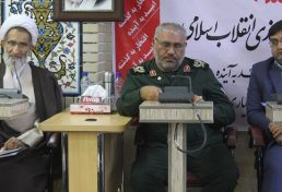 انتقاد امام جمعه از حاشیه جشن نظام مهندسی