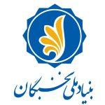 تشکیل دپارتمان نخبگان و ارتباط با صنعت ساختمان در مشهد
