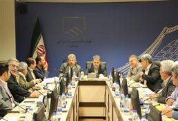 تمرکز شورای مرکزی بر پیشگیری و حل مسائل مربوط به حوادث غیر مترقبه کشور