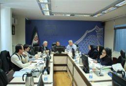 بحث و بررسی آیین نامه حقوق و دستمزد کارکنان سازمان