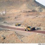 ملاحظه کاری در گزارش برخی ناظران معدن