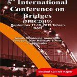 پنجمین کنفرانس بین المللی پل، شهریور ۹۸
