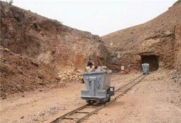 آموزش مهارتی برای فعالان بخش معدن استان آذربایجان غربی