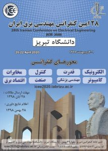 بیست و هشتمین کنفرانس مهندسی برق ایران