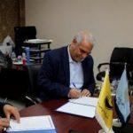 امضای تفاهمنامه همکاری بین دانشگاه پیام نور و سازمان نظام مهندسی معدن ایران