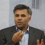 مزیت های سرمایهگذاری در بخش معدن آذربایجانغربی