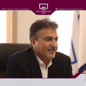 طرح تاسیس کمیسیون حقوق شهروندی در سازمان نظام مهندسی ساختمان استان یزد