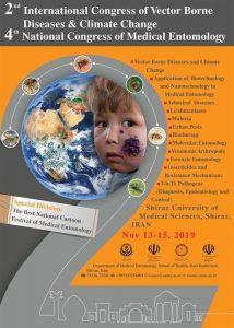 چهارمین کنگره ملی حشره شناسی پزشکی ایران