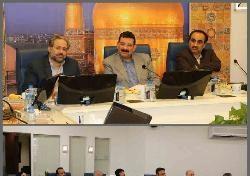 شورای مرکزی، عصاره فضایل فنی استانهای کشور
