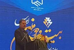 تاکید رئیس شورای مرکزی بر پیگیری امور به جا مانده از دوره هفتم شورا