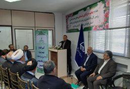 فعالیت شعبه ویژه حل اختلافات سازمان نظام مهندسی در مشهد