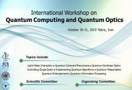 کارگاه بین المللی رایانش کوانتومی و اپتیک کوانتومی