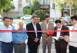افتتاح اولین مرکز خدمات کشاورزی غیردولتی تخصصی منابع طبیعی کشور