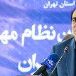اقدام مالکان تهرانی برای اخذ شناسنامه فنی و ملکی ساختمان