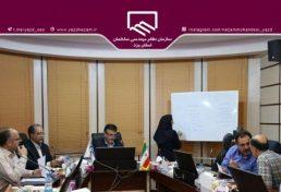 پایش اخلاق حرفه ای در نظام مهندسی ساختمان استان یزد