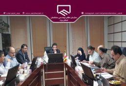 راه اندازی دفتر نمایندگی سازمان نظام مهندسی ساختمان در شهرستان بهاباد