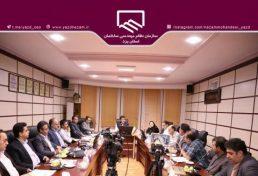 اعمال معماری سازمانی در سازمان نظام مهندسی ساختمان استان یزد