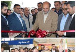 برگزاری نمایشگاه صنعت ساختمان توسط سازمان نظام مهندسی ساختمان استان