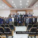برگزاری گردهمایی روایت علمی پل بعثت