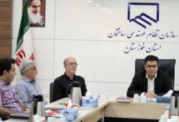 برگزاری جلسه رئیس سازمان نظام مهندسی ساختمان استان خوزستان