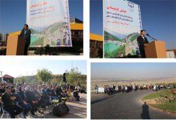 برگزاری گردهمایی کوهپیمایی ویژه اعضا و خانواده های مهندسان استان آذربایجان شرقی