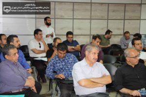 برگزاری نخستین جلسه آشنایی با سامانه جدید سازندگان
