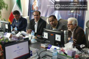 برگزاری آیین تودیع و معارفه بازرسان و اعضای شورای انتظامی سازمان
