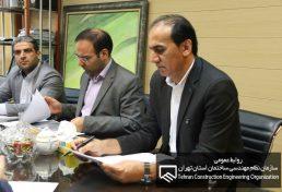 تفاهم نامه در ارتباط با ساماندهی و بکارگیری سازندگان ذیصلاح در پروژه های ساختمانی
