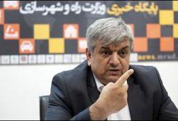 توجه به مخاطرات وقوع پس لرزه های زمین لرزه استان آذربایجان شرقی