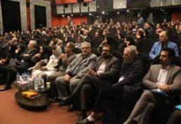 برگزاری آیین ملی بزرگداشت روز جهانی شهرسازی در تهران
