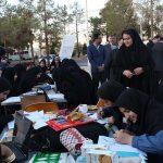 برگزاری کارگاه آموزشی روی خط زلزله در میبد