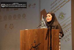 برگزاری شانزدهمین بزرگداشت روز جهانی شهر سازی با تلاش سازمان
