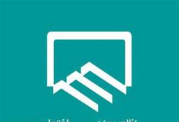 اختصاص 3 میلیارد ریال برای مقابله با کرونا در سازمان نظام مهندسی استان کردستان