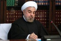انتصاب تقی نبئی به عنوان رییس سازمان نظام مهندسی معدن از طرف رئیس جمهور