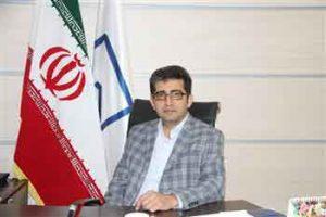 گزارش آنلاین مهندسان به شهرداری در استان چهار محال و بختیاری