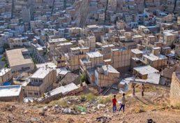 سکونتگاههای غیر رسمی مولود ساخت و سازهای غیر مجاز در شهر اراک
