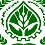 صنایع تولیدی یزد با اجرای قانون هوای پاک و پسماند، بکارگیری نیروی متخصص محیط زیست
