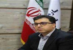 نقطه عطف در مطالعات زلزله شناسی و مهندسی زمین لرزه در ایران