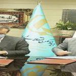 توافق جدید سازمان نظام مهندسی ساختمان استان سیستان و بلوچستان با بنیاد مسکن