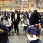 برگزاری آزمون ورود به حرفه مهندسان ساختمان شهریور و مهر ماه سال جاری