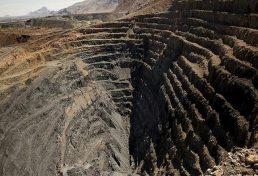 بنگاه ها سازمان های نظام مهندسی معدن استان ها، بازوی نظارتی وزارت صمت