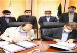 توافق جدید سازمان نظام مهندسی ساختمان با پارک علم و فناوری یزد